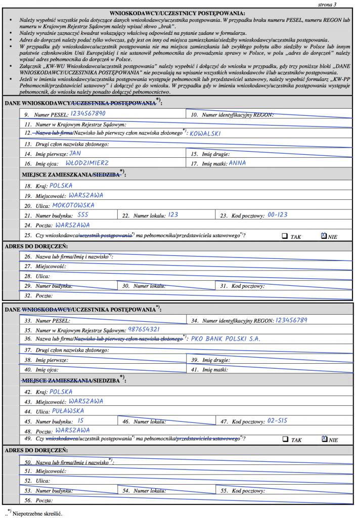 Strona 3 – Wniosek KW-WPIS o wykreślenie hipoteki z księgi wieczystej.